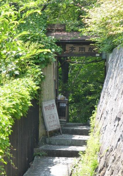 しまなみ海道【尾道-猫の細道、ブーケダルブル】_e0237625_17145562.jpg