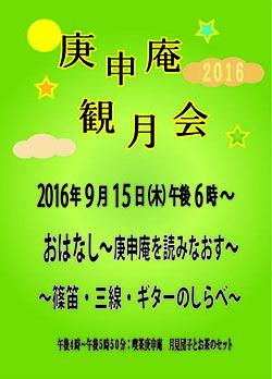 b0020130_14401193.jpg