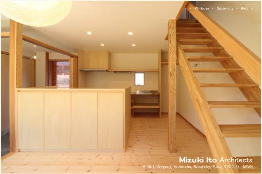 セミオーダーハウス [ すみよしちょうのいえ ] オープンハウス&お引き渡しが完了しました!!_f0165030_11291252.jpg
