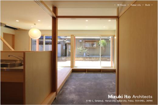 セミオーダーハウス [ すみよしちょうのいえ ] オープンハウス&お引き渡しが完了しました!!_f0165030_11291388.jpg
