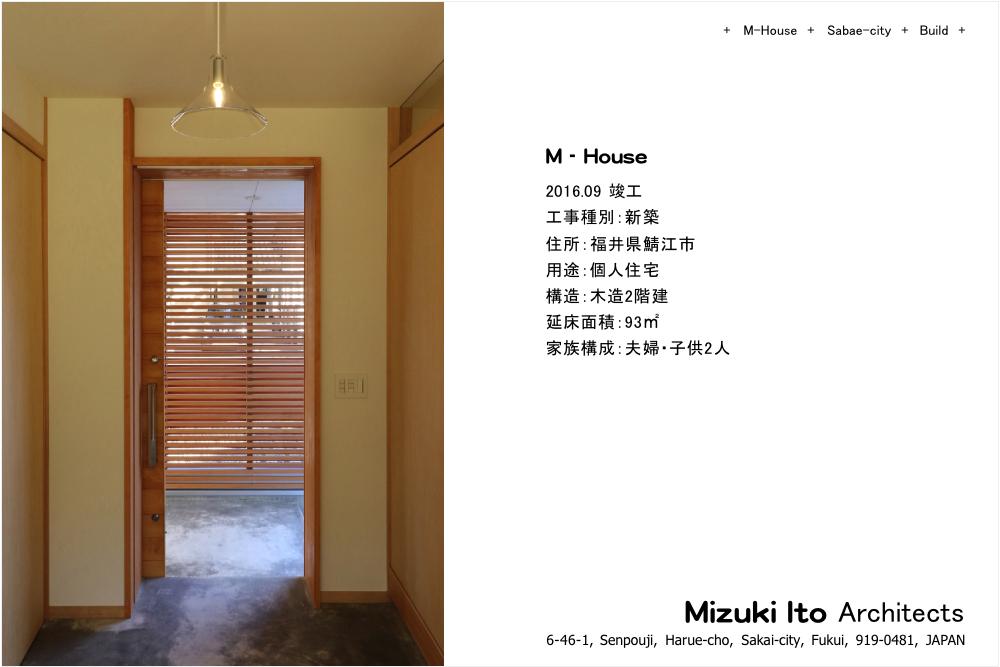 セミオーダーハウス [ すみよしちょうのいえ ] オープンハウス&お引き渡しが完了しました!!_f0165030_11291452.jpg