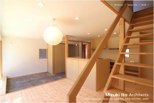セミオーダーハウス [ すみよしちょうのいえ ] オープンハウス&お引き渡しが完了しました!!_f0165030_11291471.jpg
