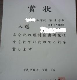 f0188635_20123386.jpg