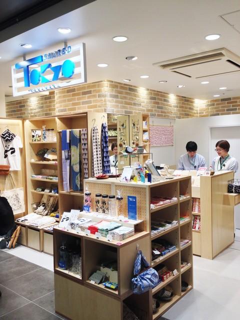 パーカオマーポーチ @TOKYO station_d0156336_0513855.jpg