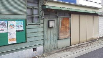 商店の窓 さいたま市(埼玉県)_e0098739_18373355.jpg