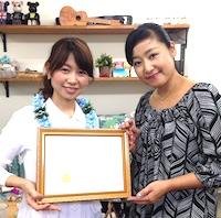 Keikoさんがディプロマを取得_c0196240_9225723.jpg