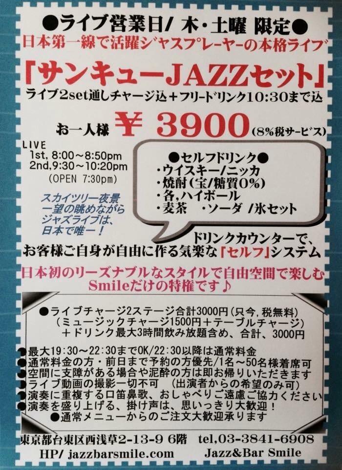 c0174049_12334801.jpg