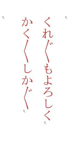 b0186959_12013783.jpg