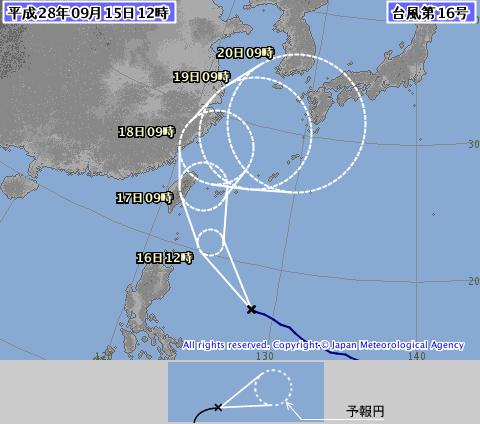 台風16号_c0341260_13454826.png