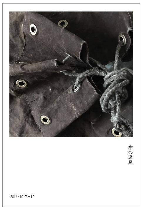 布の道具_f0128761_1019222.jpg