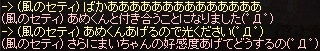 a0201367_2341685.jpg