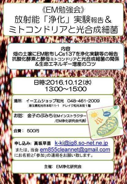 b0034072_07553227.jpg