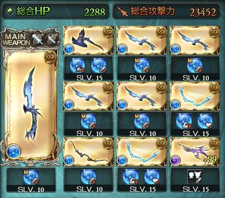 b0051472_14175075.jpg