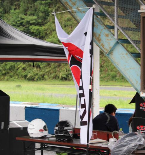 9月13日イワサキ走行会 開催レポート _b0163075_15284858.png