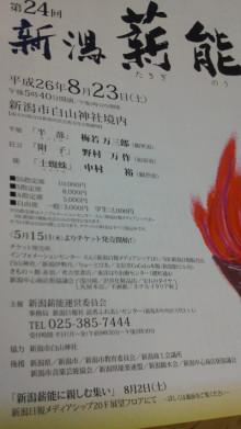 f0375580_17100827.jpg