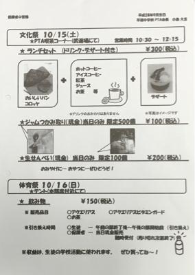 b0364601_22103611.jpg
