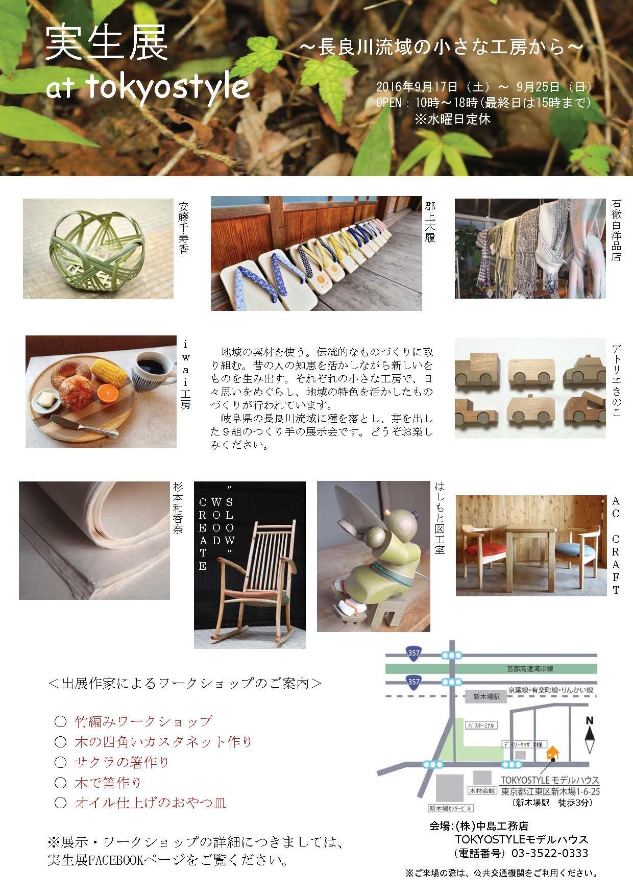 f0073301_13403835.jpg
