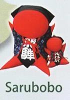 飛騨牛ウィーク・イベントで見かけた「うしぼぼ」くん_b0007805_333020.jpg