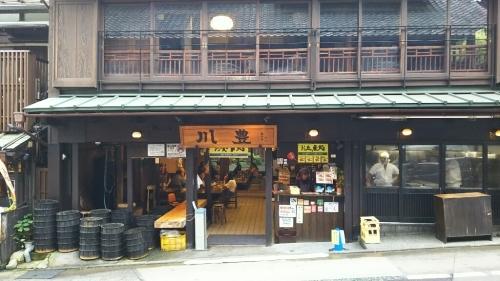 いらっしゃいませ!!川豊本店へようこそ!!_a0218119_18065301.jpg
