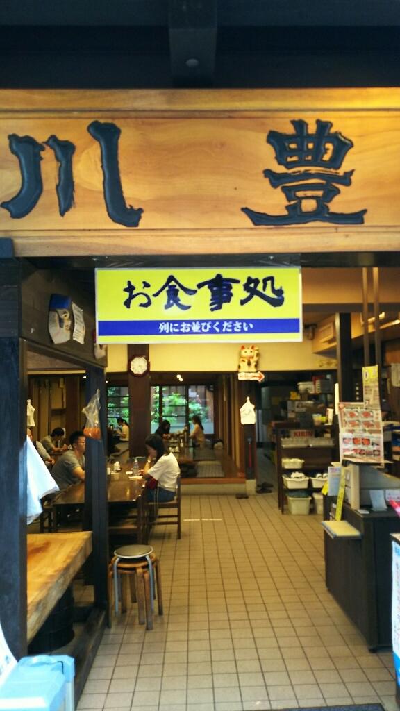 いらっしゃいませ!!川豊本店へようこそ!!_a0218119_18070292.jpg