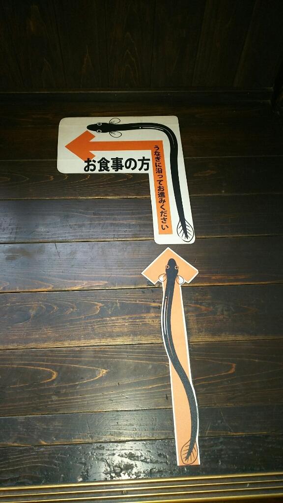 いらっしゃいませ!!川豊本店へようこそ!!_a0218119_18071903.jpg