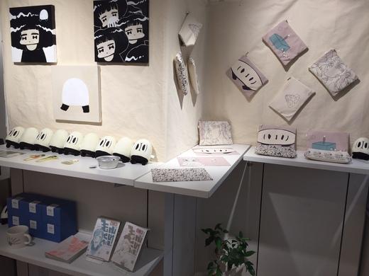 9/16~9/28 Uchibori Simpe Mini Exhibition 開催のお知らせ_f0010033_16322717.jpg