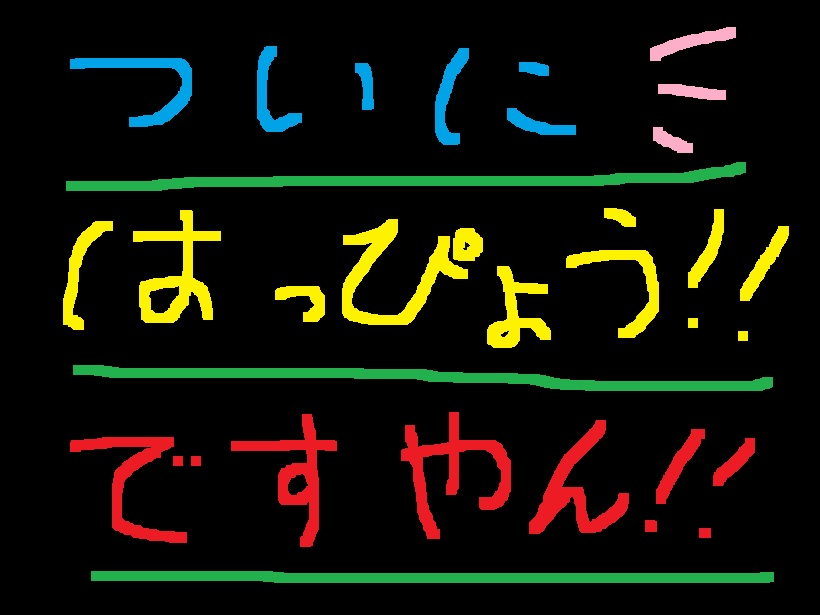 f0056935_20122045.jpg