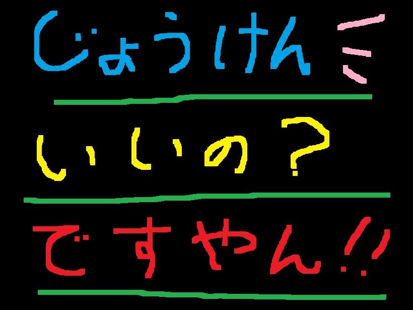 トヨタ様は9月が決算だって!ですやん!_f0056935_20472873.jpg