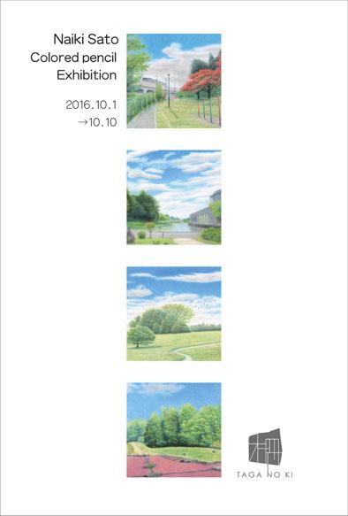 f0214847_540416.jpg