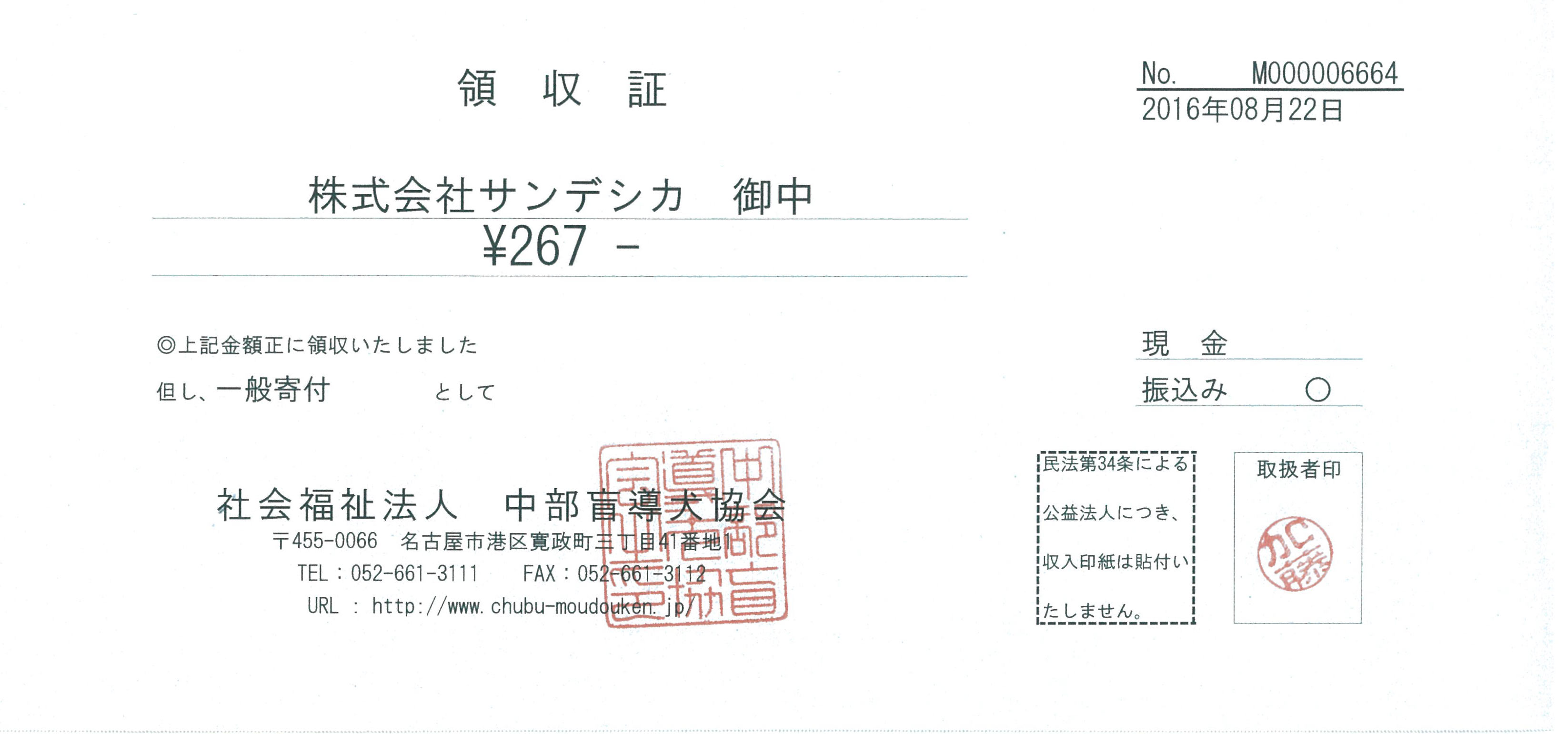 e0187457_8505559.jpg