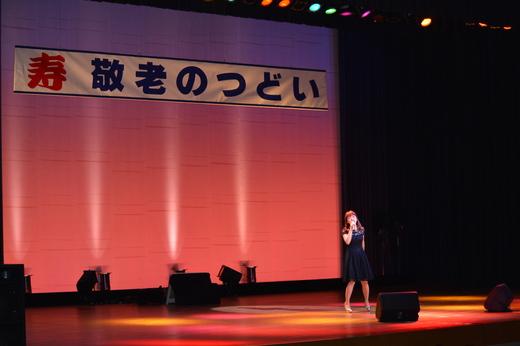 森山愛子さん。 _d0101562_13525536.jpg