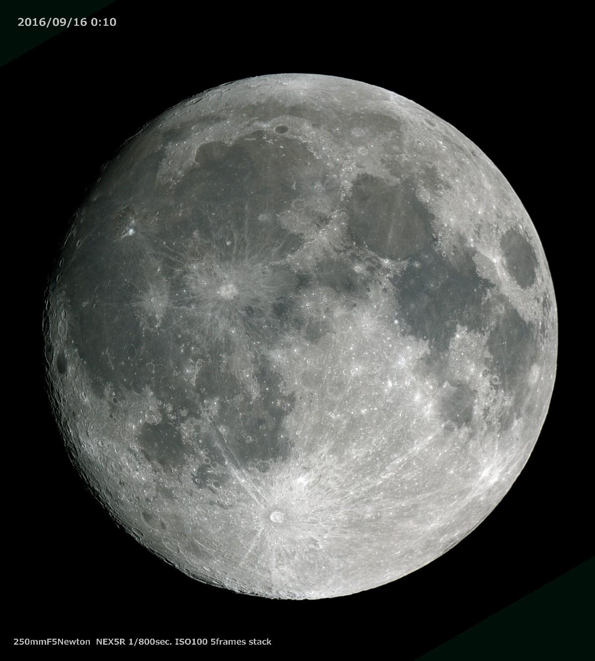 中秋の名月直焦点撮影_a0095470_0394080.jpg