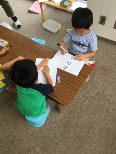 幼稚園クラス  年少さん_a0318871_08085094.jpg