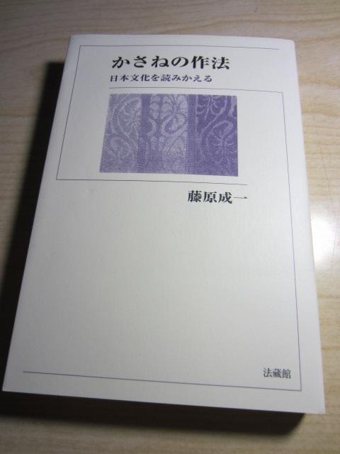 f0202785_2130532.jpg