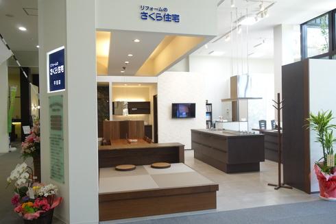 平沼店 住宅機器展示会_e0190287_1246158.jpg