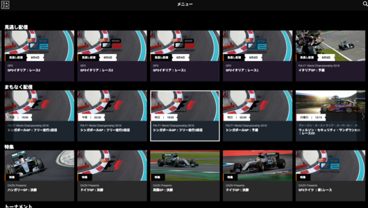 Rd.19 MEXICO GP Time Schedule 【F1メキシコGP】_a0014889_119524.png