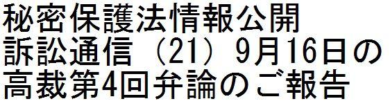 d0011701_19554410.jpg