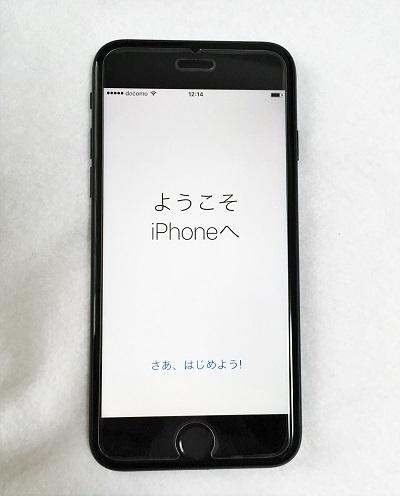 d0262326_10340583.jpg