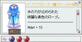 f0201433_6384465.jpg