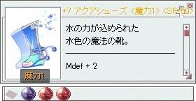 f0201433_638467.jpg