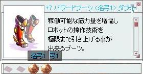 f0201433_6403119.jpg