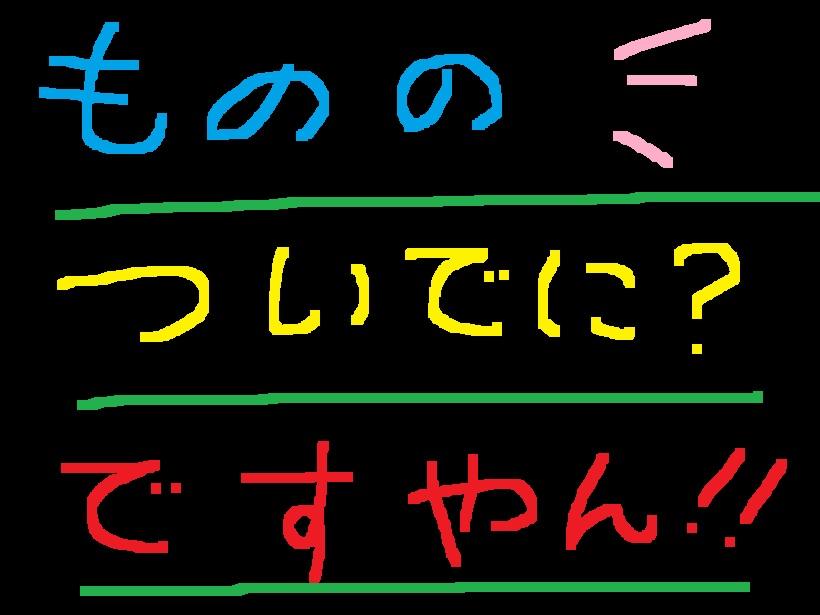 f0056935_20224682.jpg