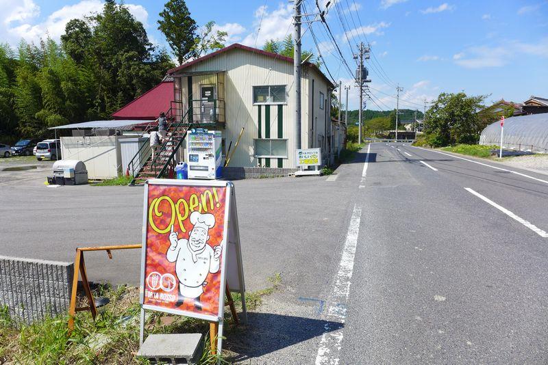 「トルタロッソ」さん  (三重県伊賀市)_d0108737_0502648.jpg