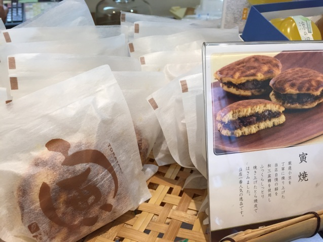 ならは、秋の和菓子屋_a0103940_04032242.jpg