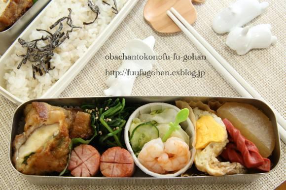 野菜弁当&今日の朝御飯_c0326245_12022652.jpg