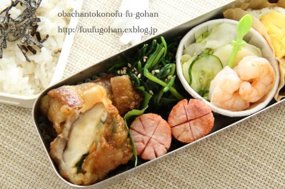 野菜弁当&今日の朝御飯_c0326245_12030359.jpg