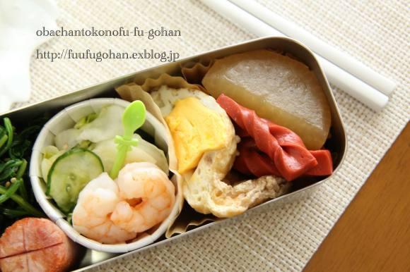 野菜弁当&今日の朝御飯_c0326245_12033958.jpg