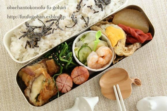 野菜弁当&今日の朝御飯_c0326245_12041457.jpg