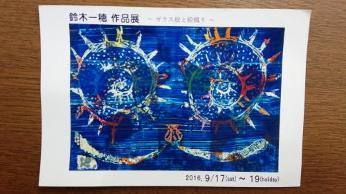 ガラス絵の作品展に行ってきました_f0374160_17253565.jpg