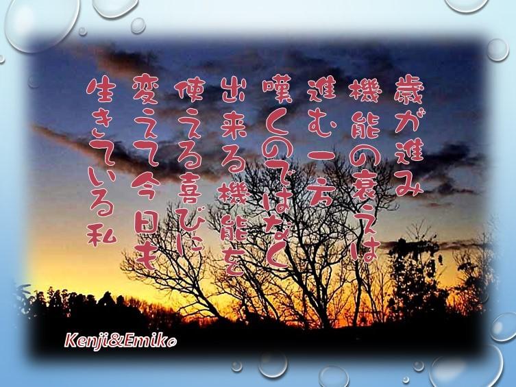 f0214467_09131867.jpg